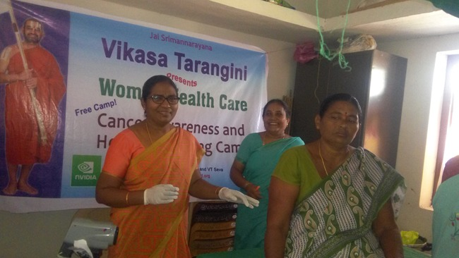 Cancer Awareness and Detection Camp at Kondapalli - A free service for the welfare of women